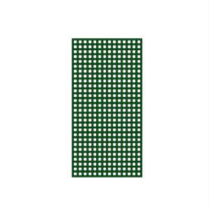 Panneau petite maille carrée – T103